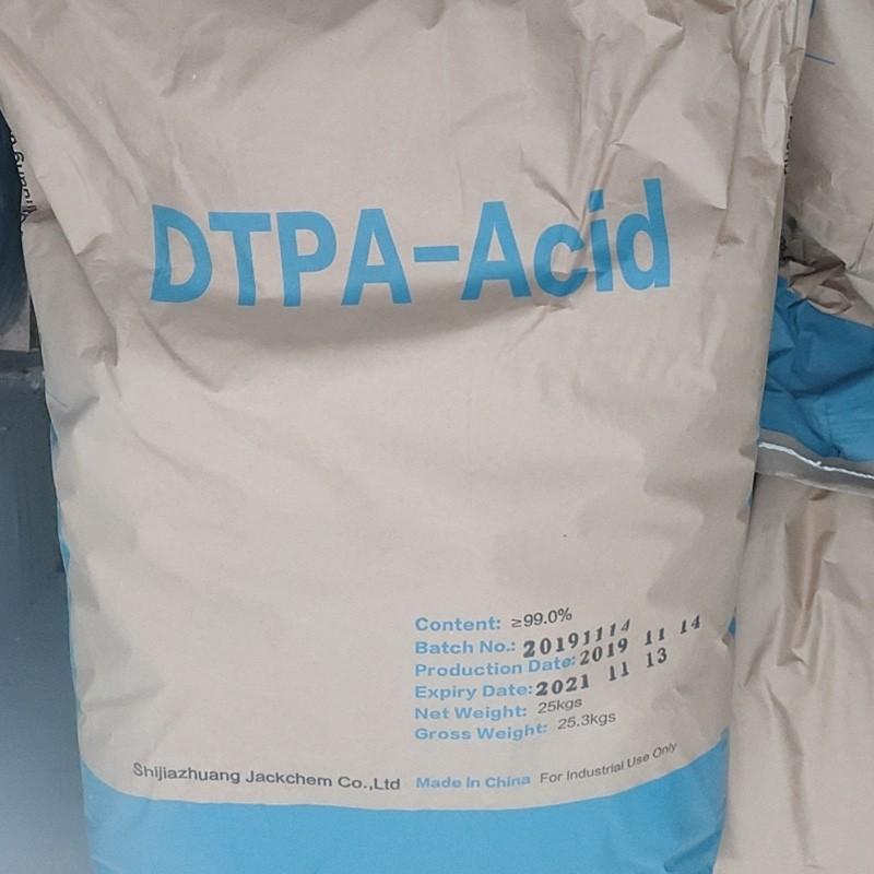 二乙烯三胺五乙酸(DTPA)
