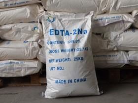 EDTAdisodiumsaltdihydrate